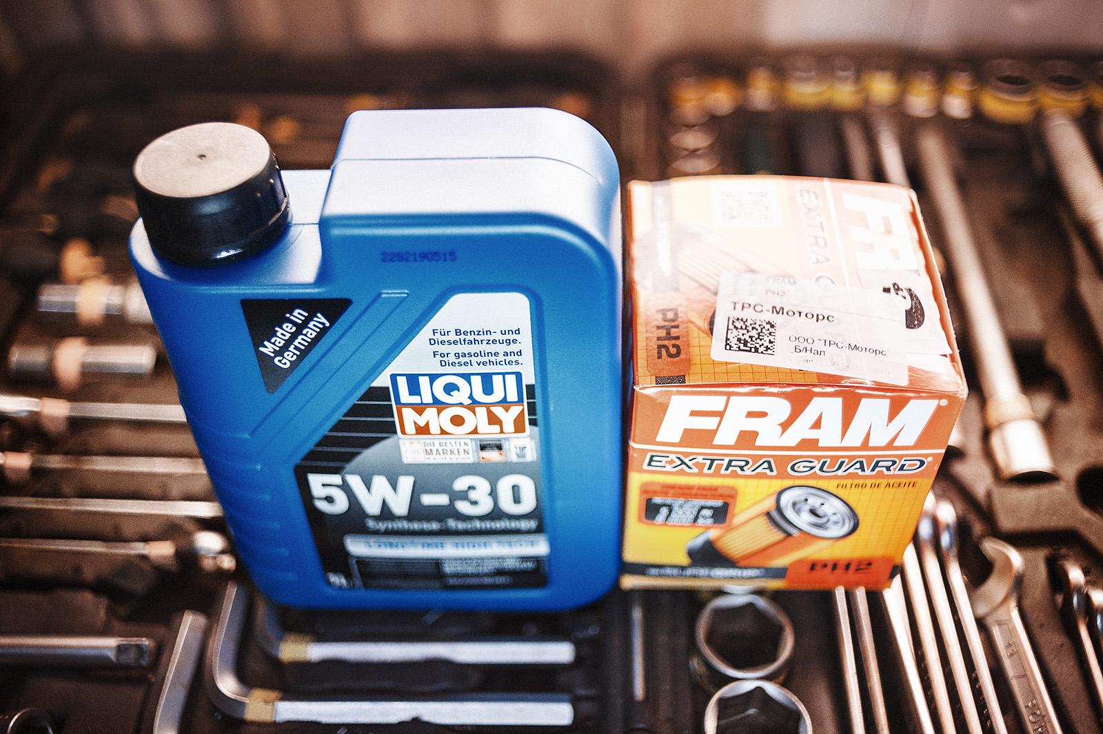 Масло и масляный фильтр для технического обслуживания