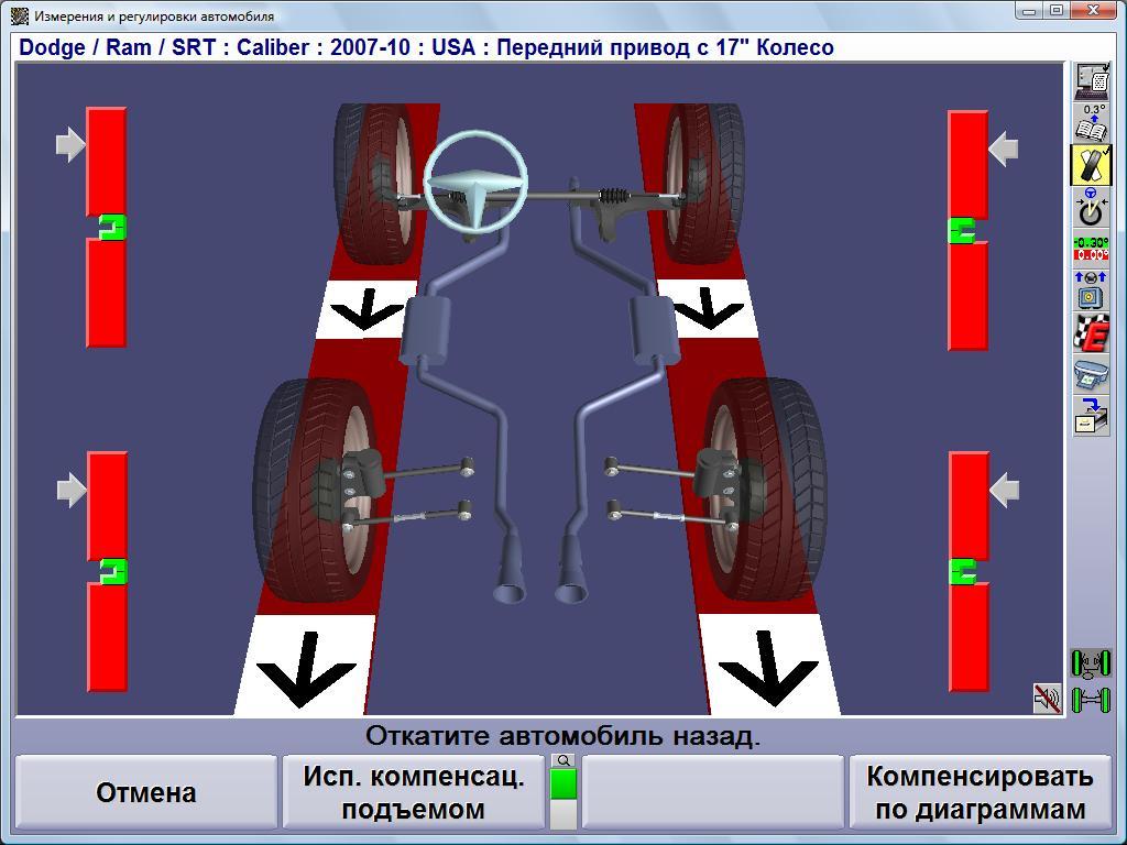 Компенсация бения диска методом прокатки
