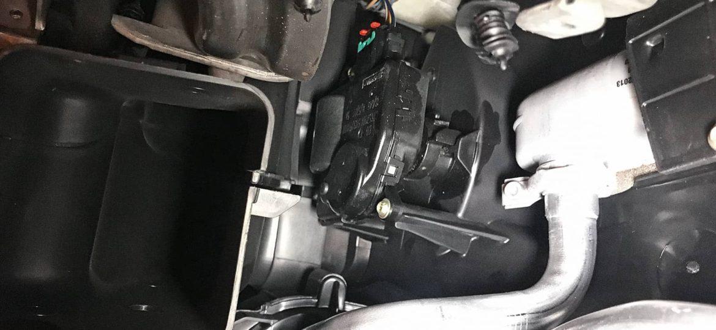 Заслонка печки Гранд Чероки с водительской стороны